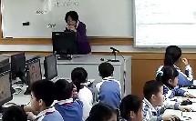 我们来帮忙_小学三年级信息技术