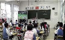 一个小村庄的故事 义务教育课程标准试验教科书