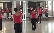中国民族民间舞-傣族的基本动作