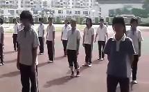 立定跳远之下肢力量辅助练习(蛙跳)_初一体育优质课