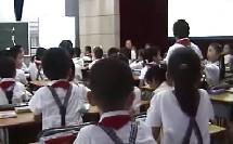 回家路上 林桂芳_二年级数学课堂展示观摩课