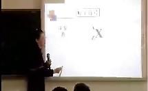 原子结构_高一化学优质课