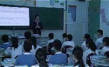 中国古代人物 人教版_初三历史与社会优质课