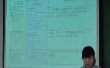 居海清《可编程序控制器原理与应用》_大学课程教师说课比赛视频