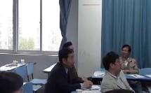 刘万辉《网页制作与网站设计》_大学课程教师说课比赛视频