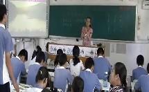 中华民族的觉醒-五四运动 人教版_初二历史与社会优质课