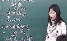第8讲 生物与环境-生态系统的结构及其稳定性2