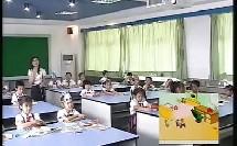 小学英语revision 陈秀艳
