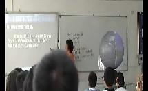 地球的自转浙教版(1)七年级初一科学优质课