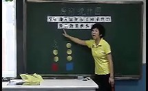 简单条形统计图_特殊教育优质课