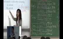 定语从句 外研版必修_高一英语优质课