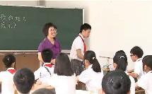 感受诗歌的魅力 黄文琪_小学六年级语文优质课