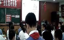 畅想未来 罗湖区莲南小学_小学五年级语文优质课