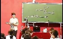 目送 毛玲_初中三年级语文优质课
