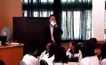 高一心理健康优质课展示《恰同学少年》