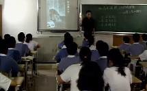 狼 陈筑_初中一年级语文优质课实录