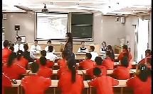 七年级历史与社会优质课视频下册《走进西亚》_郭哲男