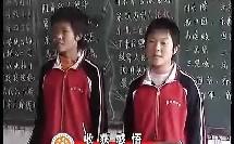 杜郎口经典视频课堂_历史《伟大的抗日战争》