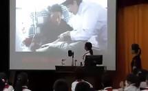 民族一家亲 2010年福建省小学品德与生活、品德与社会教学研讨会