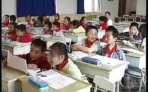 小学二年级语文优质课视频上册 手捧空花盆的孩子