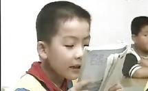 小学三年级语文优质课视频上册《北大荒的秋天》实录点评_苏教版