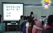 小学三年级语文优质课《变化的世界》杜玉
