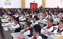my family 02 金山海棠小学 张燕萍 上海英语新教材小学组