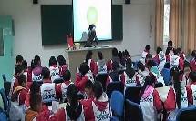 地震生命安全教育校本课程第一课视频《开班仪式》