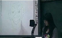 高一美术优质课实录《卡通画》薛老师