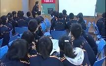 高中综合实践优质课展示《关注我们身边的环境》_周老师