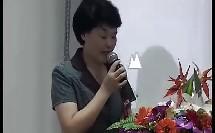 """全国""""创新杯""""第二十一届教学艺术大赛(中国·厦门)开幕式1"""