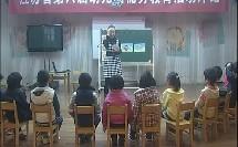幼儿园大班音乐活动《三只猴子》_渠老师(江苏教育活动评比)