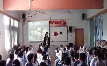 小学一年级音乐优质课视频《当我们同在一起》王老师 花城版 音乐