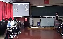 高二音乐优质课展示《弗兰门戈》