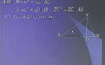 锐角三角函数的综合例题