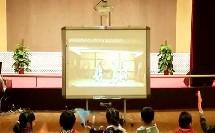 《多彩黔西南》幼儿园优质课