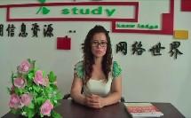 初中信息技术说课视频《精心设计自己的人生——编辑WORD文档》吉林省第三届网络视频说课大赛