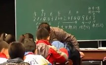 《数学编码》教学视频,宋强,首届东北三省、华北两市小学数学优秀课堂教学成果展