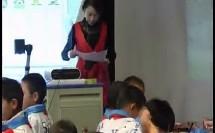 《统计》教学视频,赵美玲,首届东北三省、华北两市小学数学优秀课堂教学成果展