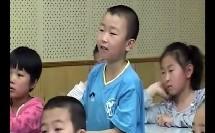 吴正宪小学数学工作站成员《吨的认识》