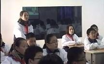 初中八年级地方课《民间文化瑰宝——婺剧》教学视频