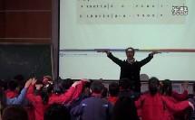 小学音乐《和平颂》教学视频,2014年优质课