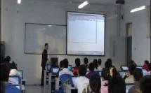 高中信息技术《编制计算机程序解决问题》吉林省,2014学年度部级优课评选入围优质课教学视频