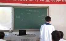 2015年江苏省高中物理优课评比《磁场对通电导线的作用力》教学视频,姚艳