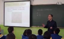 初中化学一师一优课《酸和碱的化学性质专题复习》教学视频