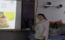 初中美术《色彩的魅力》教学视频,黑龙江,2015年部级优课评选入围视频