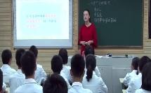 《社会行为》初二生物-省实验中学:周萌
