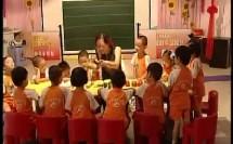 小班科学 《蔬菜奶奶过生日》观摩课(应彩云)