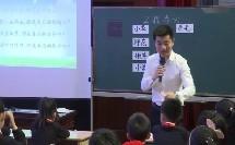 《找春天》部编版二年级-第七届小学语文教学大赛_陈助先