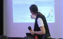 《争论的故事》第七届小学语文教学大赛__殷玲_三年级